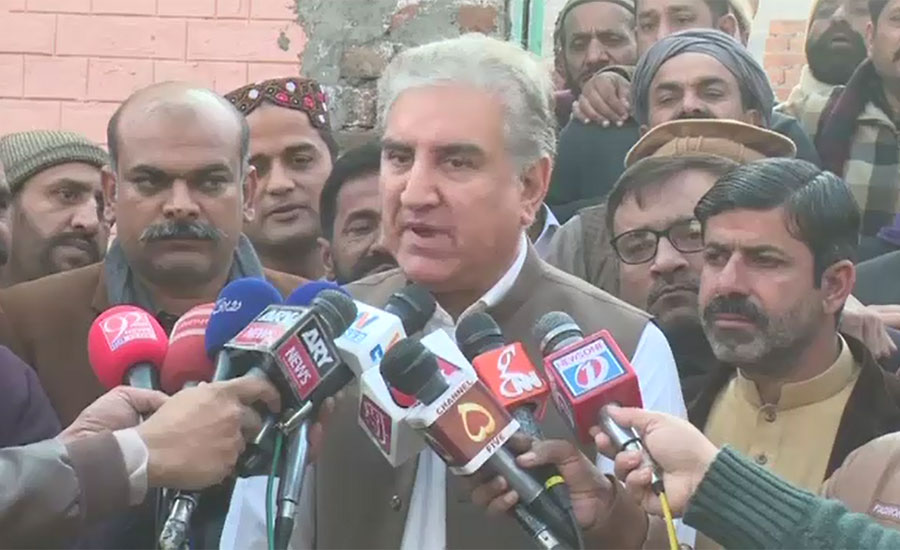 Qureshi lauds Pakistani role in US-Taliban negotiations