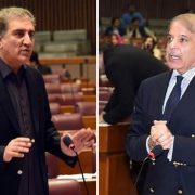 Shehbaz Shehbaz SHarif PUnjab CM PM Imran KHan mini budget sahiwal incident sahiwal killing JIT Qureshi Shah Mehmood Qureshi