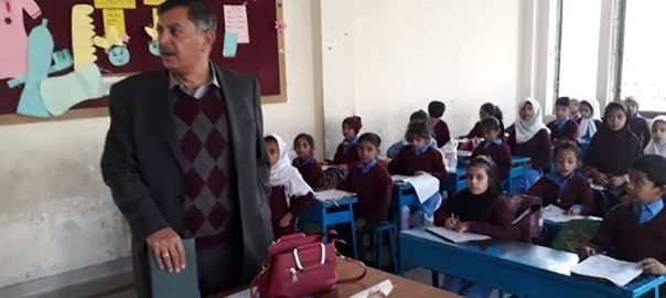 Sheikh Zafar School education secretary Punjab School eduaction secretary NAB assets beyond income