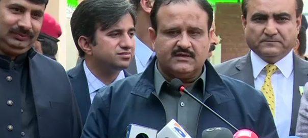 Sahiwal sahiwal incident Usman Buzdar Punjab CM Punjab Chief minister Toba tek singh sahiwal tragedy