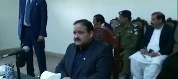 Punjab CM CM Usman Buzdar Multan Nishtar Hospital
