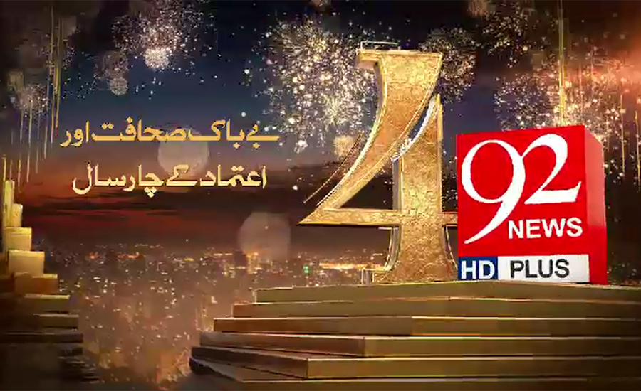 92 News completes four years, sets new standards for fearless journalism