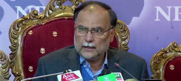 Ahsan Iqbal PTI PML-N PM Imran kHan Sehat Card health card Sara Afzal Tarar