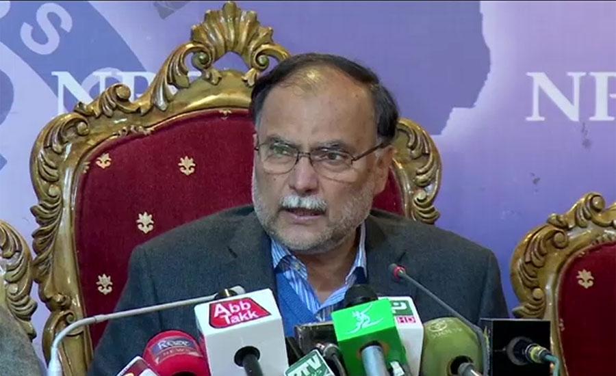 Chanting slogans of 'Naya Pakistan' are adopting old policies: Ahsan Iqbal