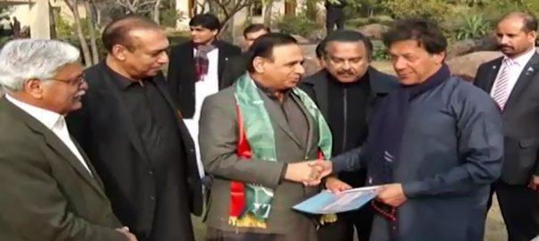 Amjad, APML, PTI, Imran Khan