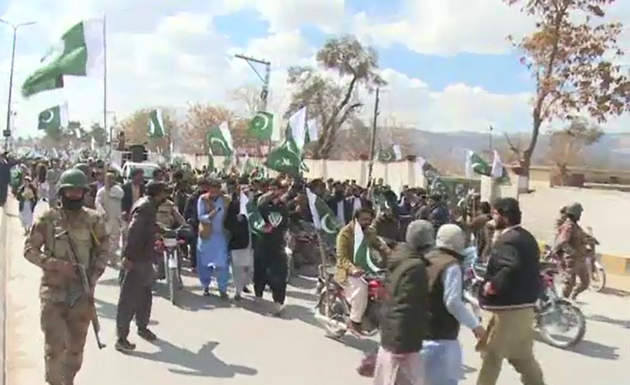 Rallies taken out to express solidarity with Pak Army