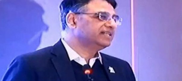 Asad Umar, 92 News, Asad umar Finance minister IMF International Monetary Fund IT solutions tax evasion tax evaders Benami regulations Inflation Fiscal deficit Leaders in Islamabad Business Summit