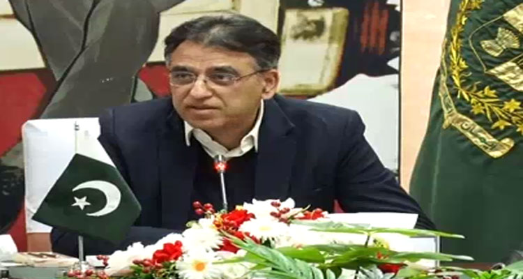 Finance minister to chair ninth NFC meeting today