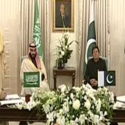 Saudi Saudi Crown Prince Mohammed bin Salman MoUs Agreement Pakistan