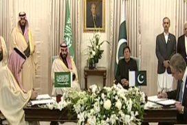 Saudi Saudi Crown Prince Mohammed bin Salman MoUs Agreement Pakistan