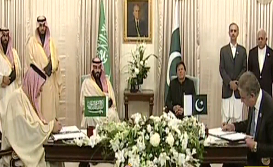 Pakistan, Saudi Arabia sign MoUs in different sectors