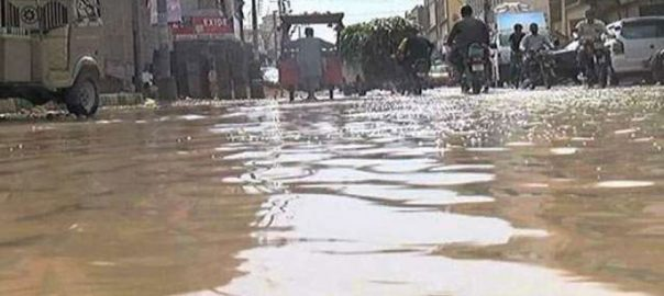 Flood, Emergency Balochistan LAsbela flash flooding