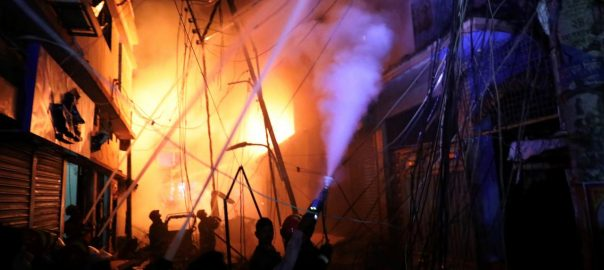 Bangladesh Pakistan FO Bangladesh Fire Dhaka