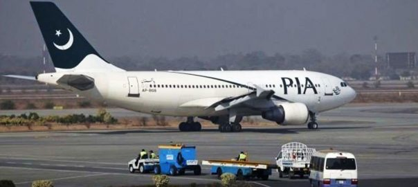 Pakistan airspace CAA International flight National Filights PIA Pakistani airspace
