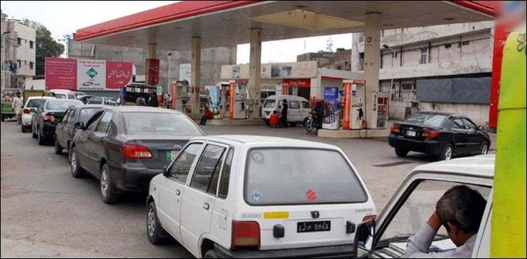 CNG stations opened across Sindh for 12 hours