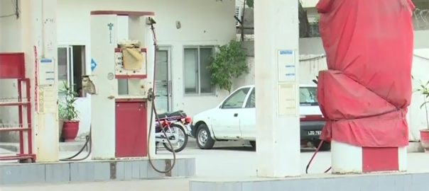 CNG, stations, closed, Sindh