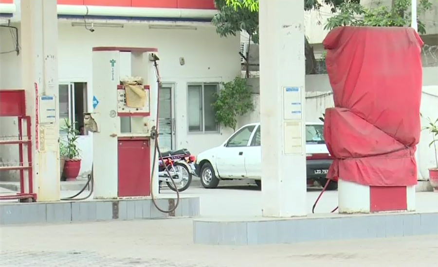 CNG stations to remain closed across Sindh today