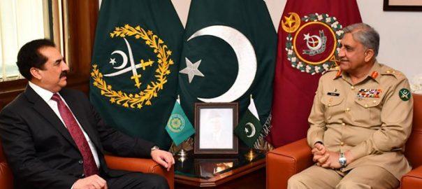 Raheel Sharif COAS Gen Bajwa COAS Gen Qamar Javed Bajwa ISPR Saudi-led Islamaic coalation