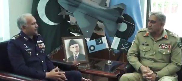 COAS PAF Gen Qamar Javed Bajwa Indian agression Pak armed forces ISPR ISPR DG Pakistan armed forces