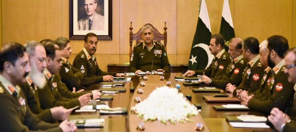 COAS, Corps Commanders Conference, geo-strategic environment, security