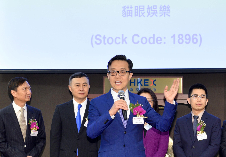 Chinese movie-ticketing app Maoyan makes weak Hong Kong debut