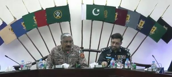 DG Rangers Sindh, Saeed, target-killing, law and order