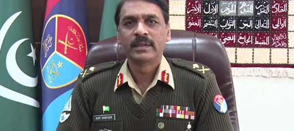 Indian army chief, statement, effort, divert, attention, internal turmoil, DG ISPR