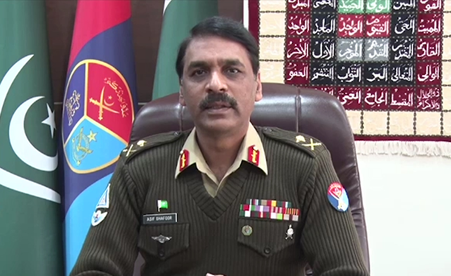 Indian army chief's statement aims at diverting attention from internal turmoil: DG ISPR