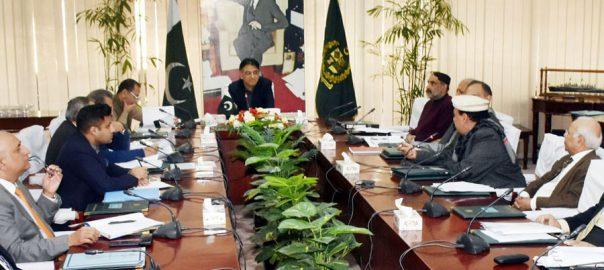 ECC Asad Umar NAB ECL Pakistani WOrkers PAkistan Steel Mills PIA