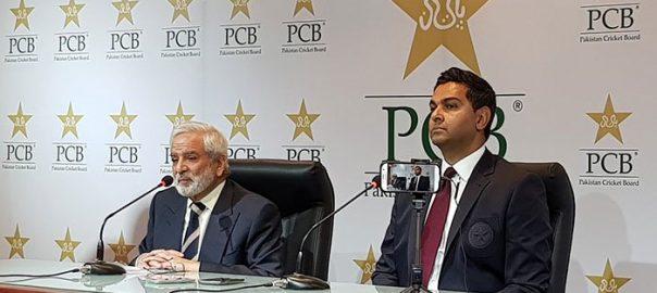 Ehsan Mani PCB PCB chairman PCB MD Wasim Khan