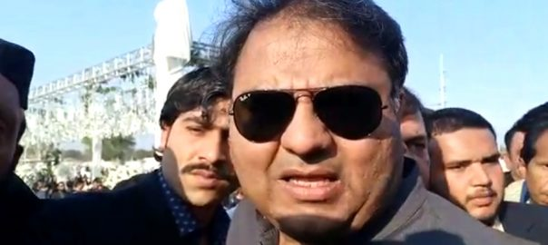 Fawad fawad chaudhry Nawaz Sharif information minister shehbaz sharif londonFawad Chaudhry Information minister PTV MD Naeemul haq Resignation PM Imran khan Imran Khan PTV