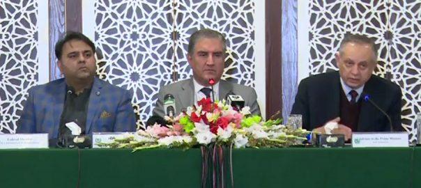 Pak-Saudi, new era, change, Feb 16, FM Qureshi