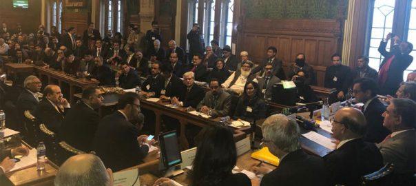 Qureshi Kashmir Kashmir Solidiartiy Occupied Kashmir Pakistan Londong Shah Mehmood Qureshi