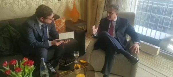 FM FM Qureshi Shah Mehmood QUreshi President Ghani Afghan president Ashraf Ghani German newspaper