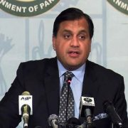 Ferry pakistan FO Dr Faisal Iraq Iraq Ferry incident condolences Foreign Office Spokesperson Dr Muhammad Faisal