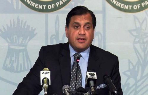 Ferry pakistan FO Dr Faisal Iraq Iraq Ferry incident condolences Foreign Office Spokesperson Dr Muhammad Faisal