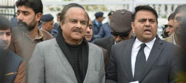 PTV Government ministers rift Naeemul Haq Fawad Chaudhry BBC PM Imran Khan PTI PTI rift