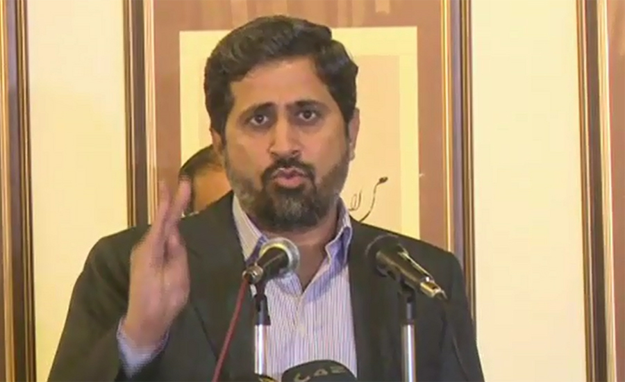 Nawaz Sharif to be shifted to jail after improvement in health: Chohan