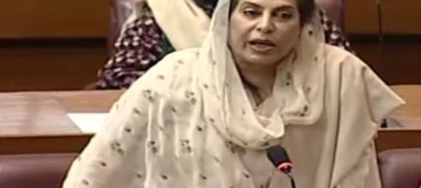 Fehmida Fehmida Mirza Miniset Munawar Talpur PP