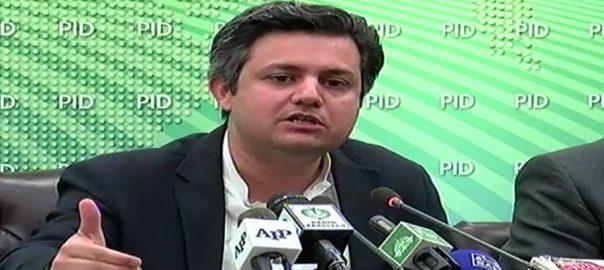 Hammad Hammad Azhar PML-N PTI Pakistan tehreek-e-Insaf Revenue minister