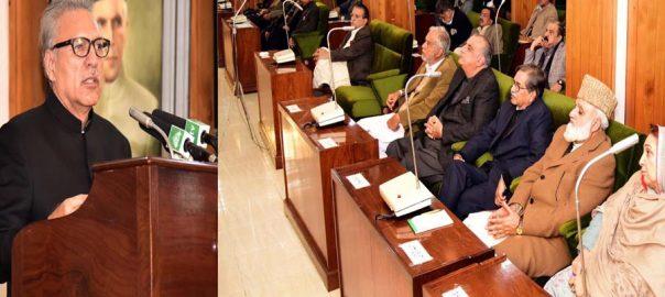 President, Dr Arif Alvi, AJK PM, Raja Farooq Haider,