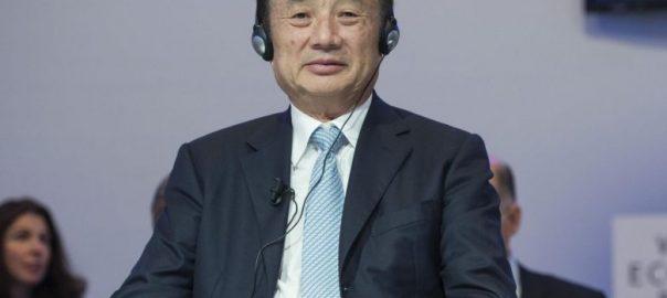 Huawei Huawei CFO Huawei founder Ren Zhengfei