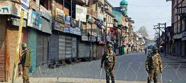 Shutdown, IHK, Indian forces, crackdown, Hurriyat leaders