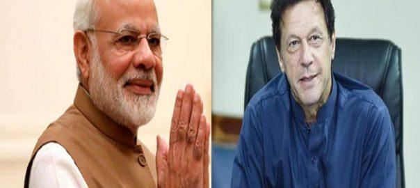 Modi PM Prime Minister Narendra Modi BJP DR Faisal Mohammad faisal Dr Mohammad FaisalPM PMimran Khan NArendra Modi Modi Imran Khan Pathan