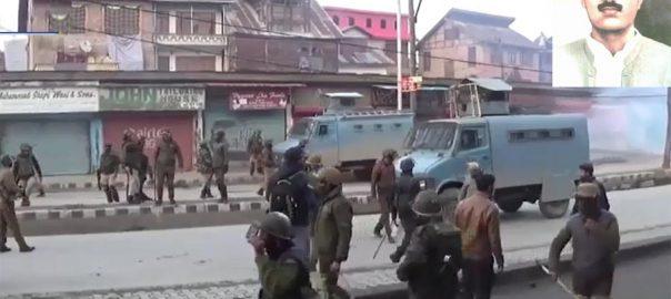 Shutdown, Maqbool Butt, martyrdom, anniversary