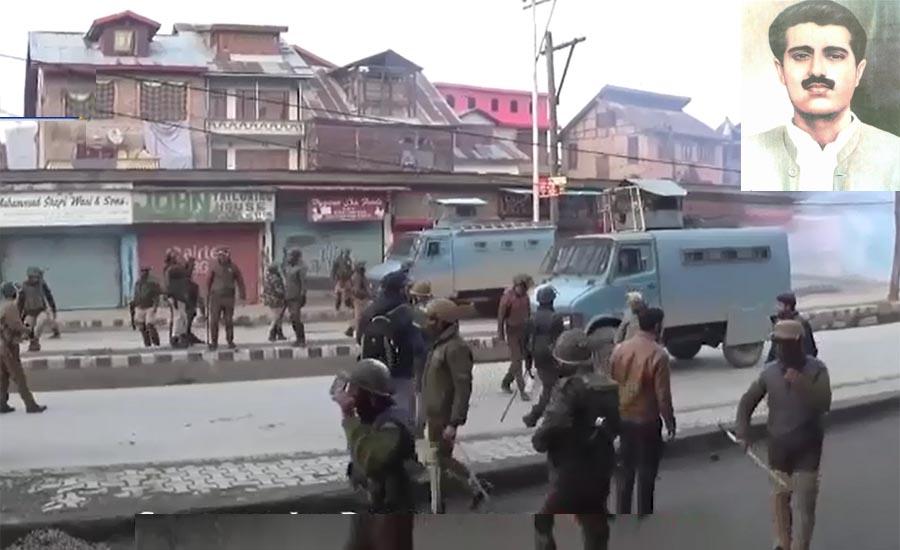 Complete shutdown in IOK on Maqbool Butt's 35th martyrdom anniversary