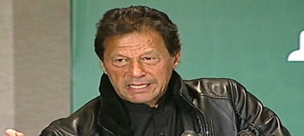 Imran Khan, first phase, Sehat Insaf Card