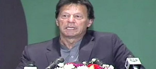 PM, Imran Khan, mindset, past, country