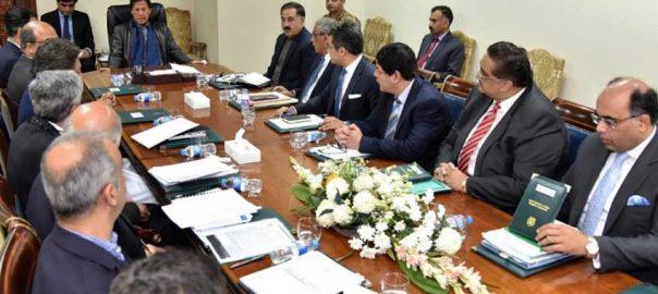 PM PM Imran Khan Mian Muhammad Hanif Madina Foundation Sufisim Saint Money laundering