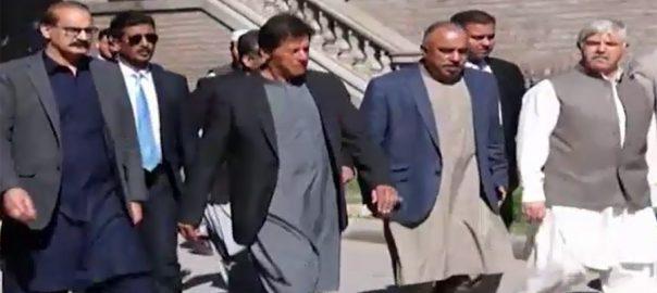 PM Imran Khan, Peshawar, one-day visit